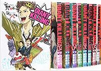 ポイント5.在庫がない漫画・書籍・本は高価買取の傾向が強い