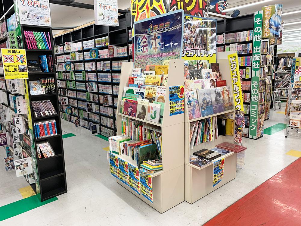 漫画・一般書籍・本コーナー6