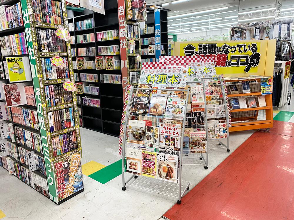 漫画・一般書籍・本コーナー7