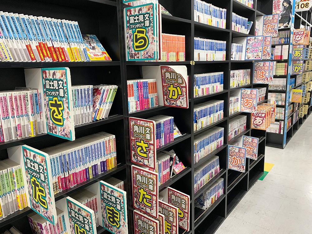 漫画・一般書籍・本コーナー8