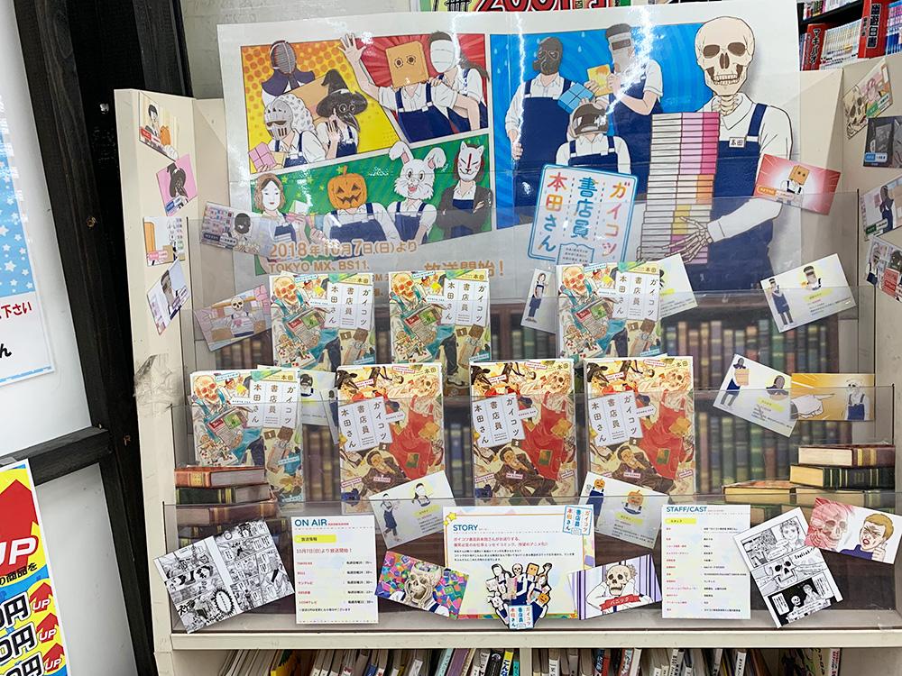 漫画・一般書籍・本コーナー10