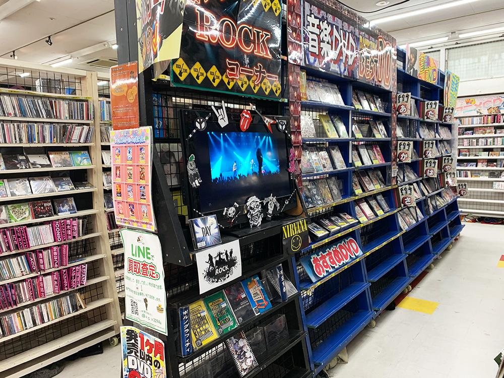 音楽DVDコーナー