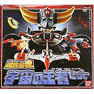 超合金魂 GX-04S UFOロボグレンダイザー 宇宙の王者セット買取実績