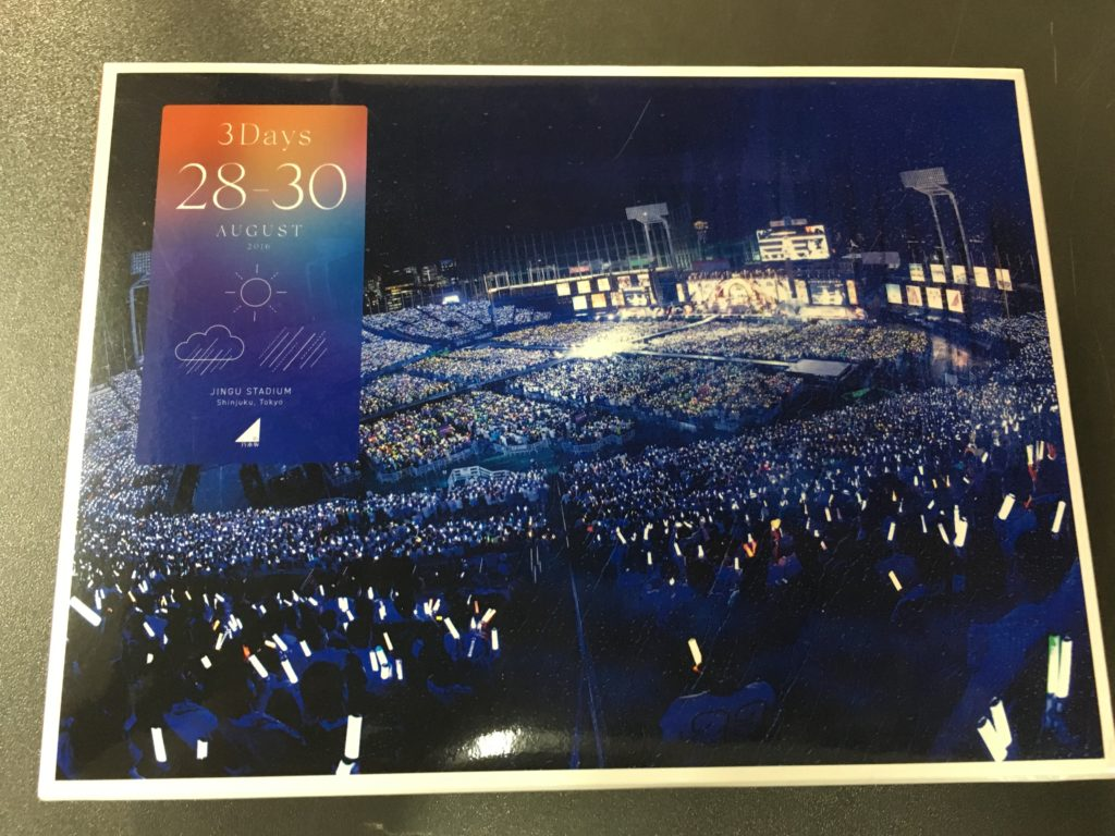 4th YEAR BIRTHDAY LIVE 2016.8.28-30 JINGU STADIUM