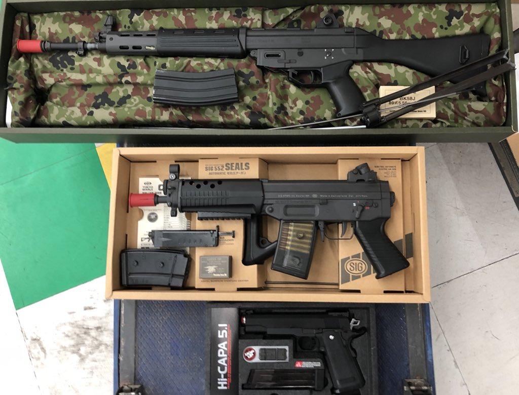 エアガン買取実績】TOKYO MARUI『89式5.56mm小銃』 『SIG 552 SEALS ...